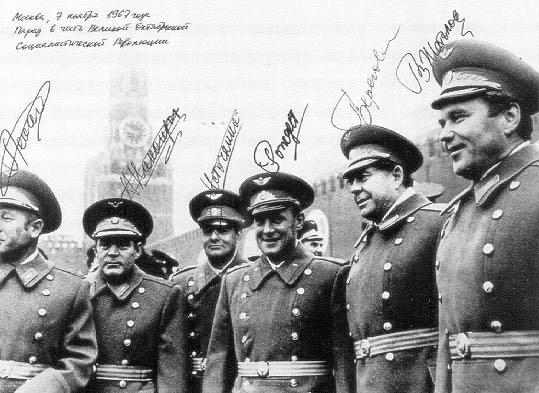 Fontcuberta, quero dicir, Istochnikov, é o 3º pola esquerda