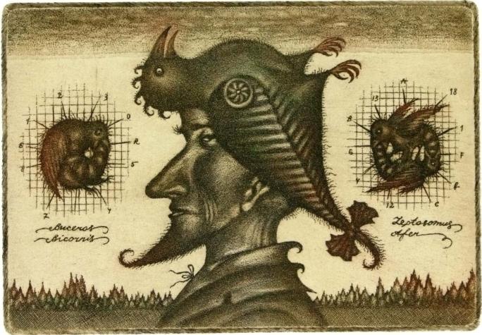 Alchemist 1986 Tyukanov