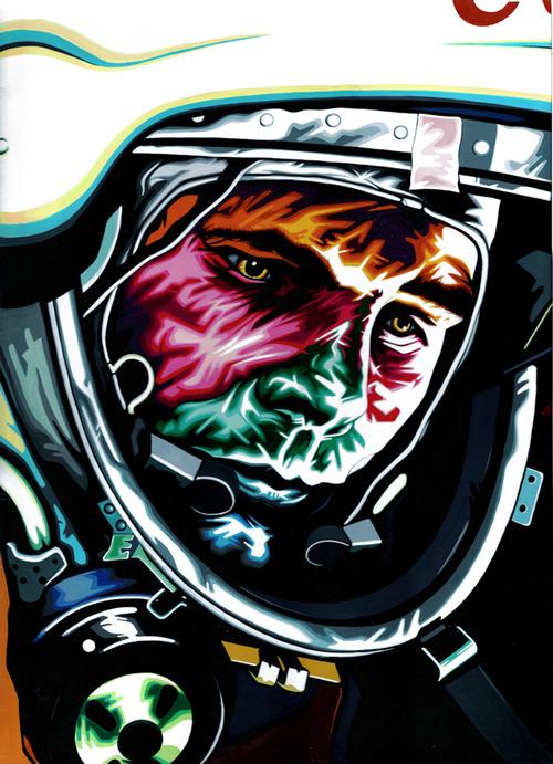 Yuri, ou Iuri, Gagarin