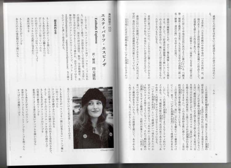 poemas na revista beagle- Transl. Yasuhiro_Página_1.jpg
